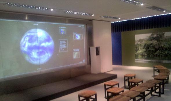 Audiovisual interativo